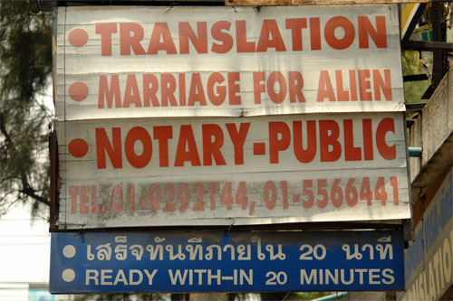 Massage and marriage in Bangkok