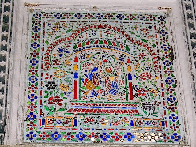 Radhakrishna window