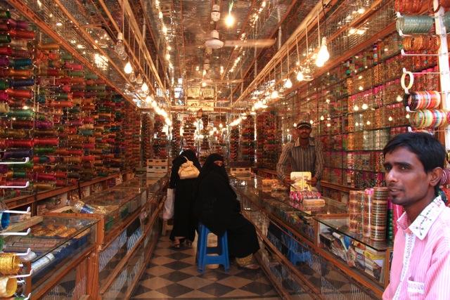 Lad Bazaar