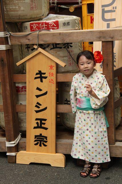 18 random things I noticed in Japan
